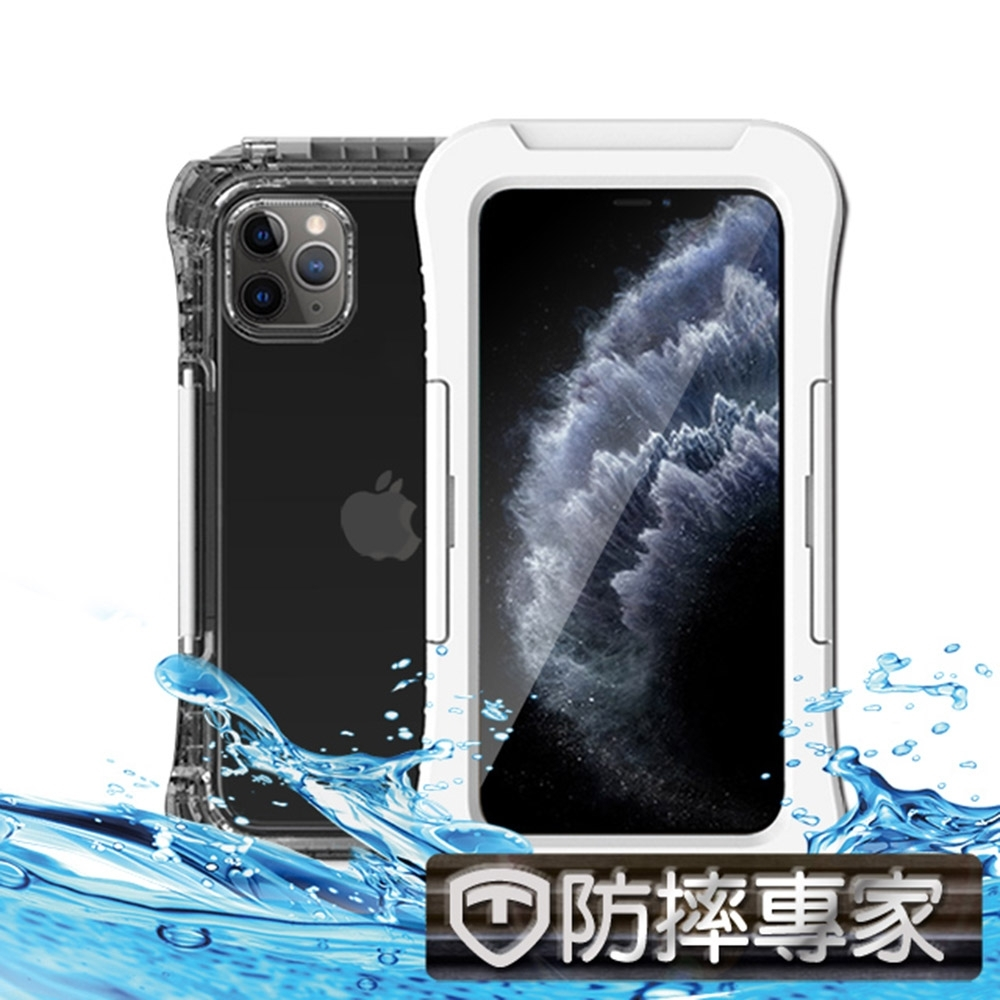 防水 iphone11 pro