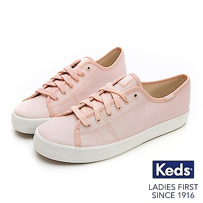 Keds KICKSTART 珠光布面綁帶休閒鞋-粉紅