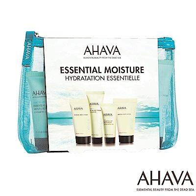 AHAVA 旅行體驗組