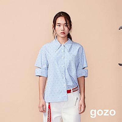 gozo 點點繡線條紋切口袖造型襯衫(淺藍)