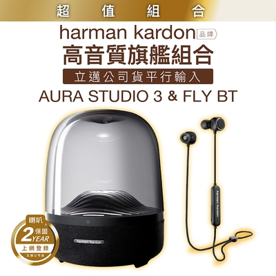 哈曼卡頓 Harman Kardon AURA STUDIO 3 + FLY BT 藍牙喇叭 全指向 環繞音 三代水母