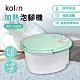 歌林kolin加熱型泡腳機KSF-UD02 保暖推薦 product thumbnail 1