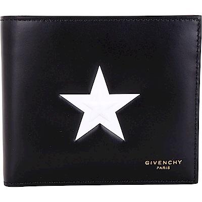 GIVENCHY Star 撞色浮刻星星八卡短夾(黑色)