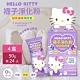 【Hello Kitty】襪子淨化粉 50gx6入/盒 (共4盒) product thumbnail 1