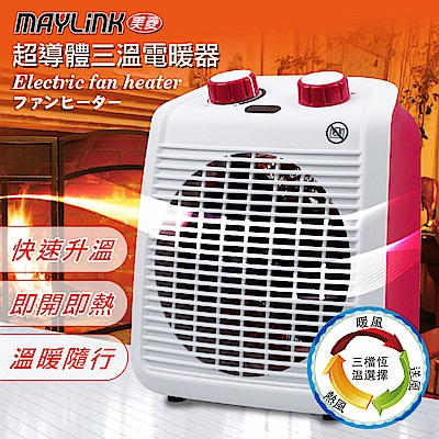 MAYLINK美菱 超導體三溫暖氣機/電暖器ZW-106FH-P(草莓馬卡龍)