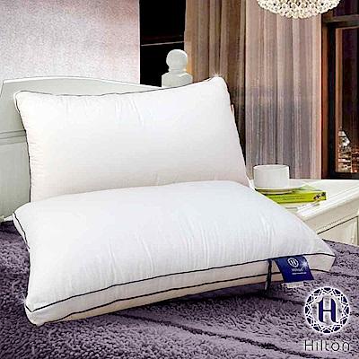 Hilton 希爾頓 五星級御用 雙滾邊純棉立體抗蹣抑菌枕一入