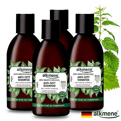 德國alkmene草本耀典大蕁麻淨化調理養髮露250ml超值四入