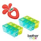 英國 Brother Max 副食品分裝盒 小號 X2+安撫矽膠啃咬環,草莓汁