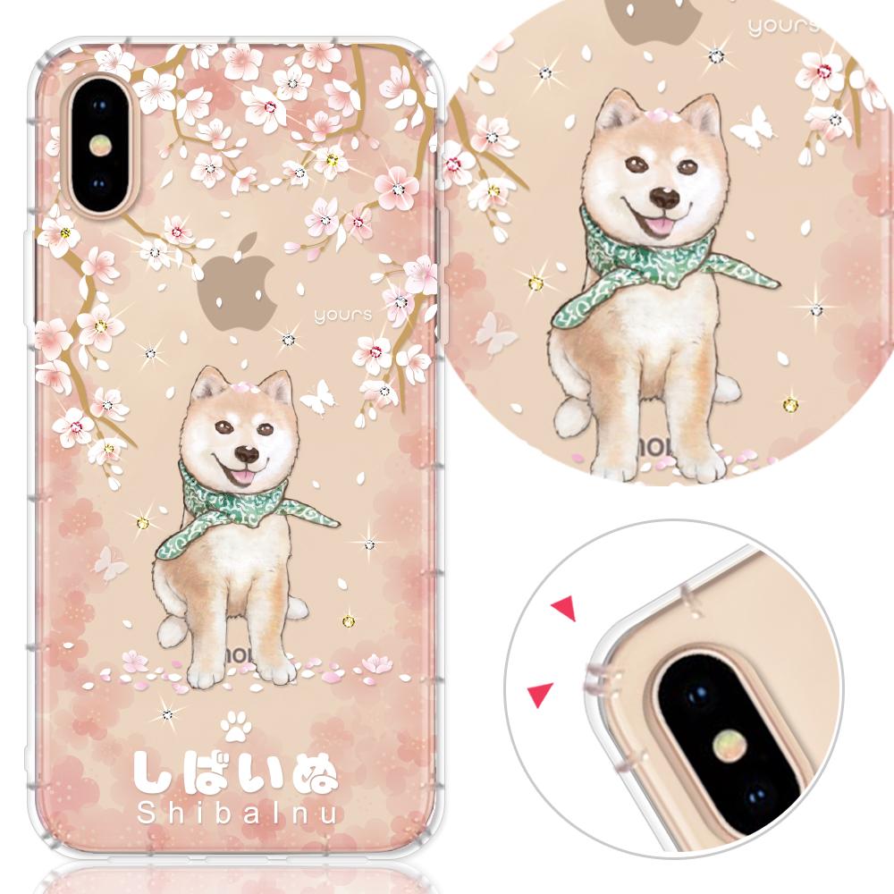 YOURS APPLE iPhone XS Max 奧地利彩鑽防摔手機殼-柴犬