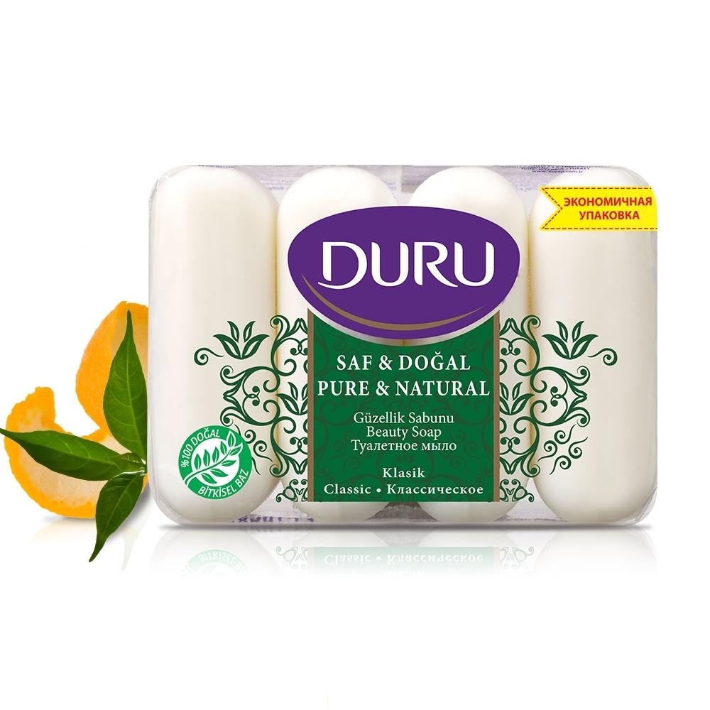 土耳其DURU 經典植粹保濕香皂85g(4入/組)