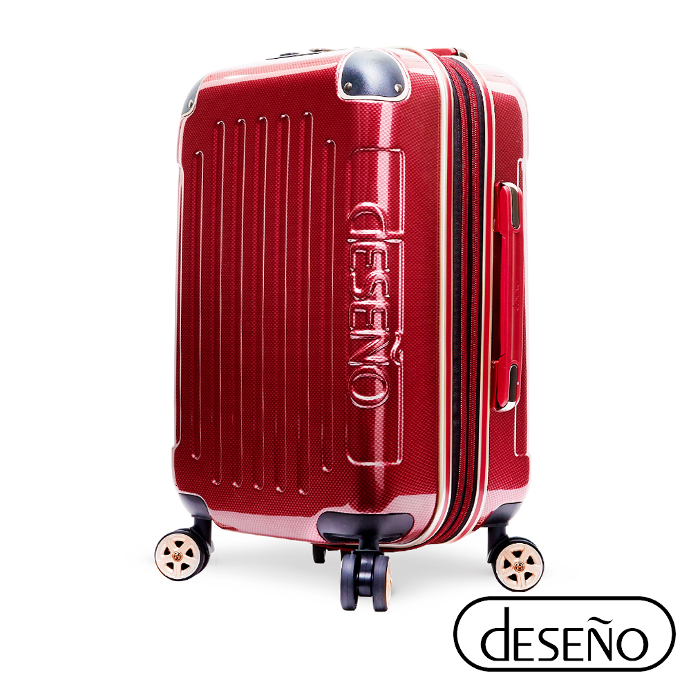 Deseno 尊爵傳奇III-18.5吋加大防爆拉鍊商務行李箱-紅色