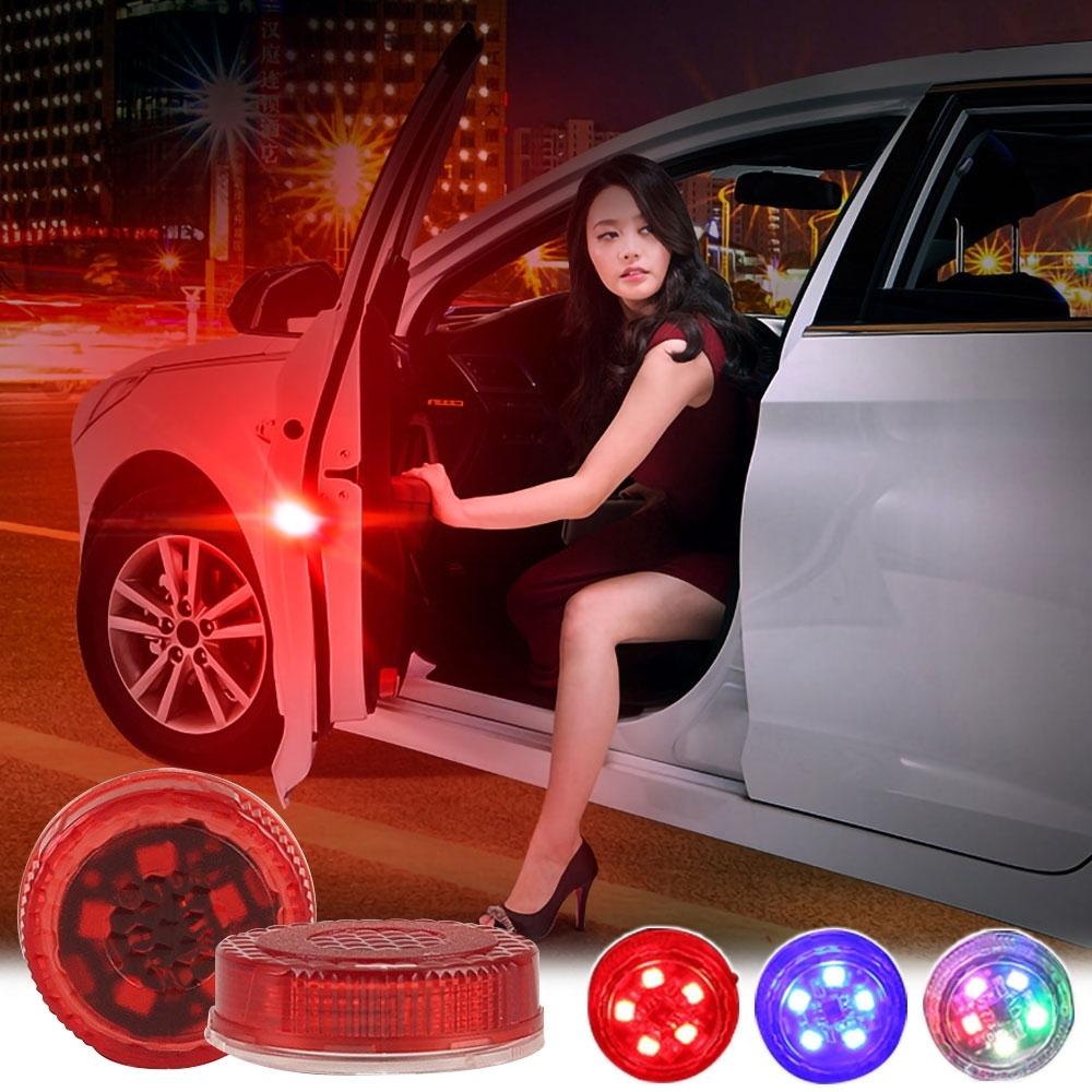 EZlife安全感應車門防撞警示燈2入組