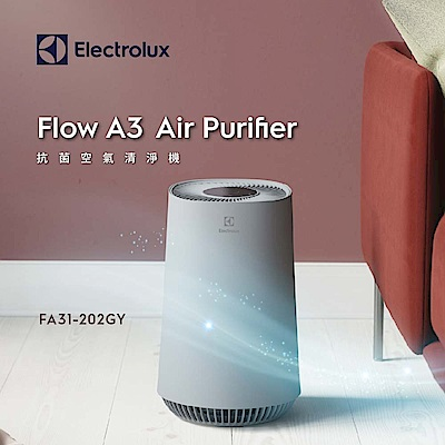 Electrolux伊萊克斯 8坪 Flow A3 抗菌空氣清淨機 FA31-202GY