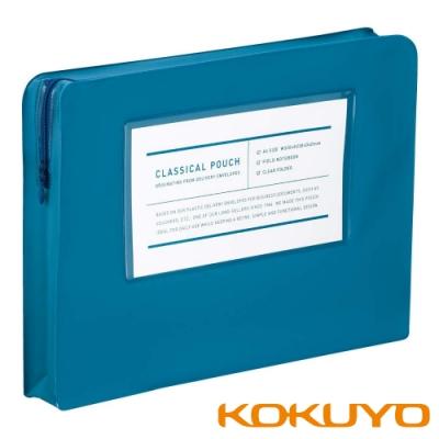 KOKUYO CLASSIC資料收納袋A4-藍