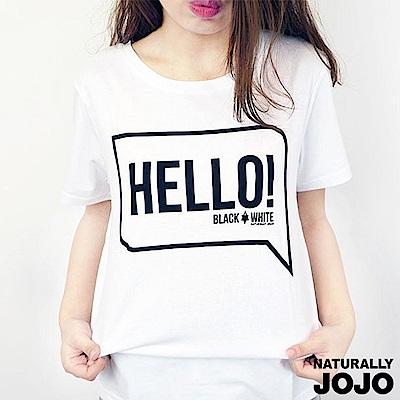 【NATURALLY JOJO】B&W Voice T-shirt-說嗨! (白)