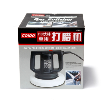 COIDO 迴輪式高速電動打蠟機