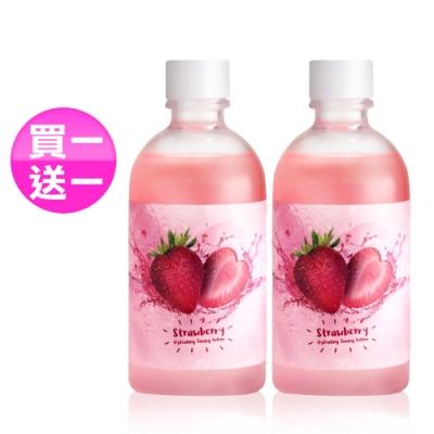 【歐恩伊】水美莓草莓保濕化妝水165ml(買1送1)