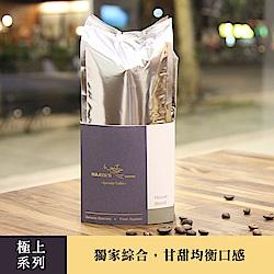 【哈亞極品咖啡】極上系列-獨家綜合咖啡豆(600g)