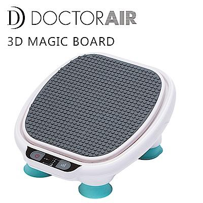 DOCTOR AIR 3D 足部震動按摩器
