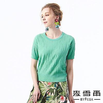 【麥雪爾】立體織紋變化水鑽針織衫-綠