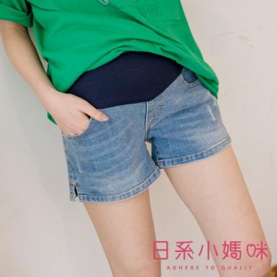 日系小媽咪孕婦裝-孕婦褲~微刷破側邊小開衩牛仔短褲 M-XXL