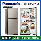 [館長推薦]Panasonic國際牌 268公升 1級變頻雙門電冰箱 NR-B270TV-S1星耀金