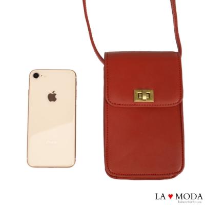 La Moda 旅行出遊最佳搭配 旋鈕釦飾設計肩背斜背手機包(紅)