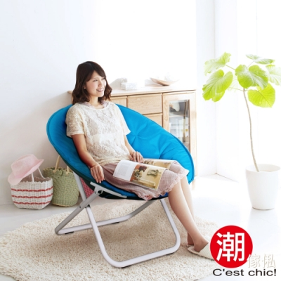 C est Chic_The Little Prince遇見小王子(專利)折疊星球椅-天空藍