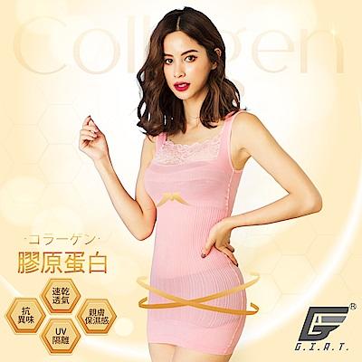 GIAT200D膠原蛋白親膚美體內搭塑衣(蕾絲款-粉紅)