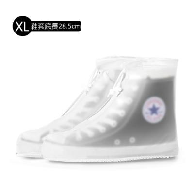 【生活良品】透明防雨防水防滑雨鞋套(XL號) 加厚版超耐磨鞋底