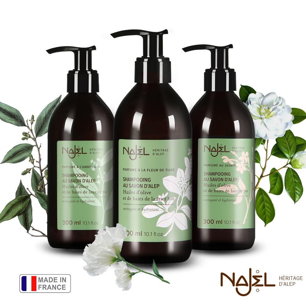 法國NAJEL阿勒坡古皂液洗髮精300ml(茉莉花/梔子花/木質沉香)