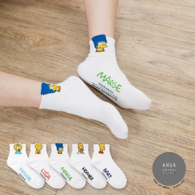 阿華有事嗎 韓國襪子 辛普森人物中短襪  韓妞必備短襪 正韓百搭卡通襪