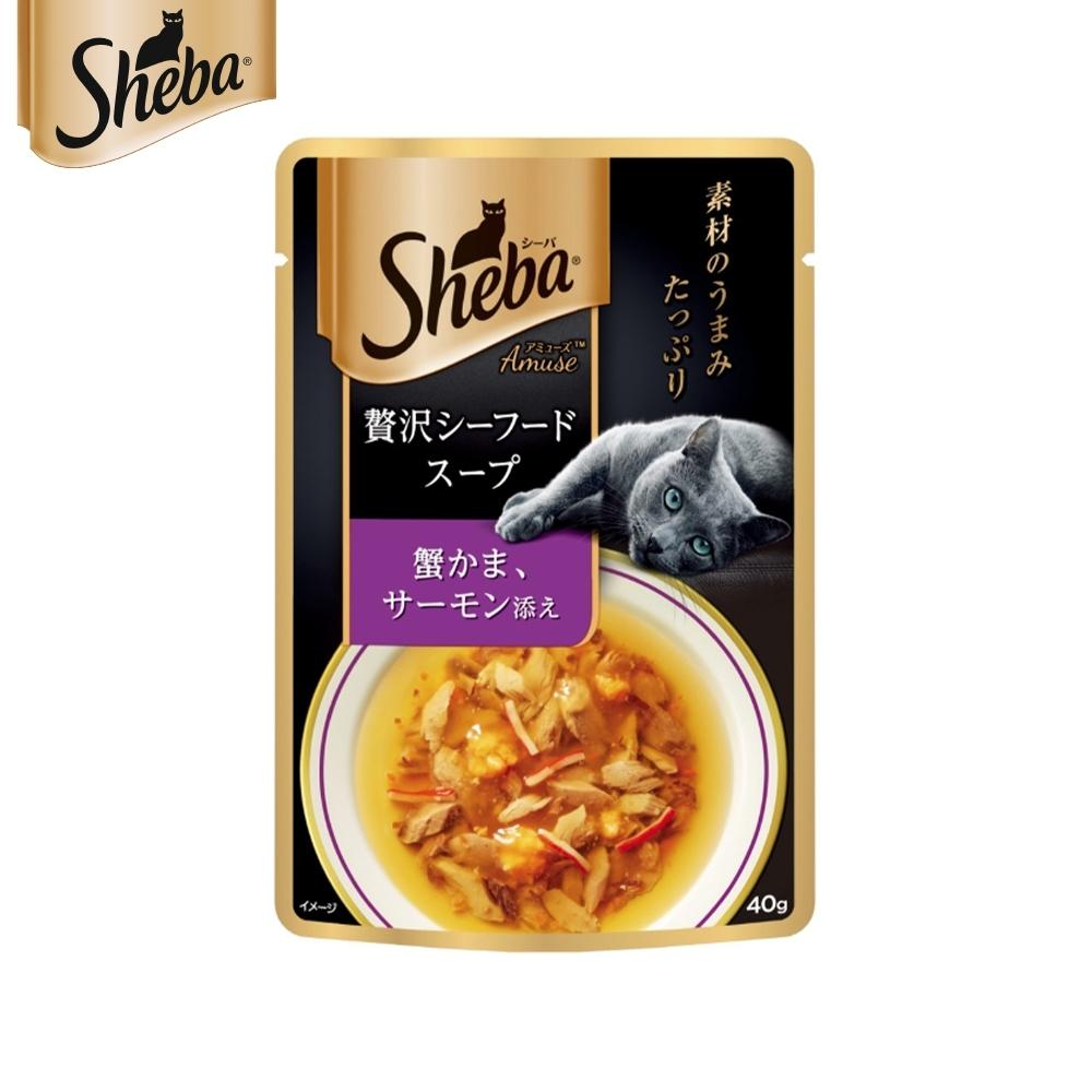 SHEBA日式鮮饌包 雙鮮高湯(蟹肉+鮭魚)40gx12入