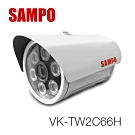 聲寶日夜兩用紅外線30M攝影機 (VK-TW2C66H )-快