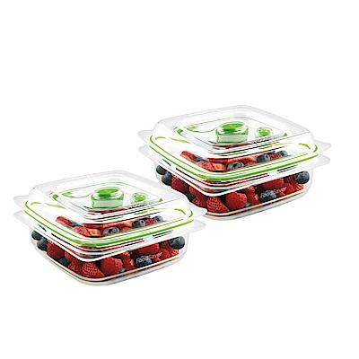 美國FoodSaver真空密鮮盒2入組(小-0.7L)