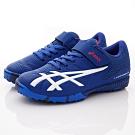 asics競速童鞋 LAZERBEAM  54A058-400藍(中大童段)