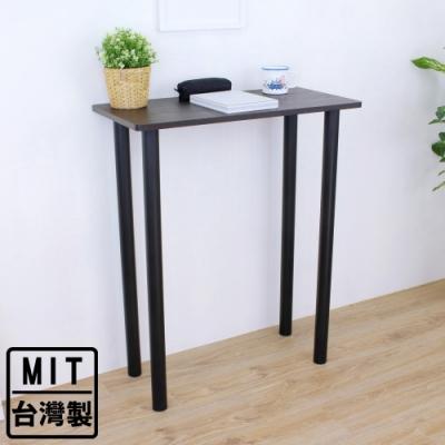 頂堅 小型吧台桌 高腳桌 餐桌 洽談桌-深40x寬80x高98/公分 三色可選