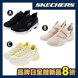 SKECHERS 女輕量健走/時尚休閒鞋