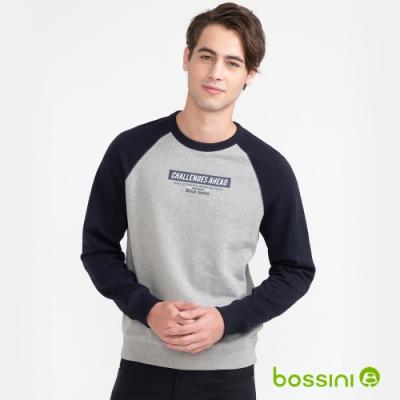 bossini男裝-牛角袖厚棉T恤灰色