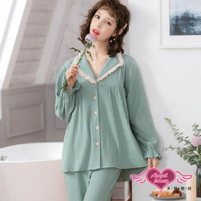 天使霓裳 輕甜樂活 二件式長袖居家孕婦套裝月子服睡衣(綠F)