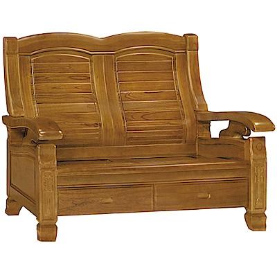 綠活居 肯尼典雅風實木二人座沙發椅(二抽屜設置)-131x75x97cm免組