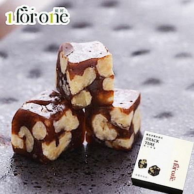 1 for one‧雙活菌南棗核桃糕(一口)(100g/盒,共2盒)