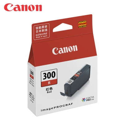 CANON PFI-300R 紅色原廠墨水匣