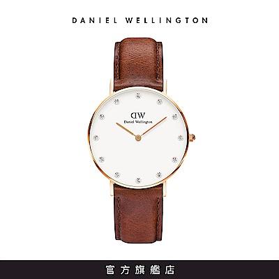 DW手錶 官方旗艦店 34mm玫瑰金框 Classy 棕色真皮皮革錶