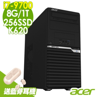 Acer VM6660G i7-9700/8G/1T+256SSD/K620/W10P