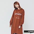 H:CONNECT 韓國品牌 女裝-印字開岔棉質洋裝-棕