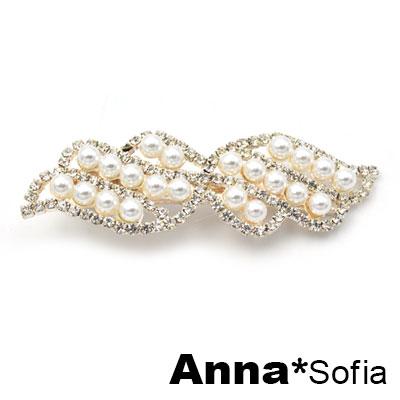 AnnaSofia 華麗綺珠繞鑽 純手工小髮夾邊夾(羽葉-淡金系)