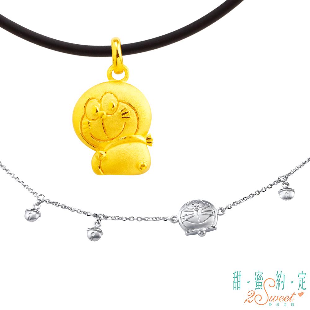 甜蜜約定 Doraemon 回憶哆啦A夢黃金墜子 送項鍊+歡喜純銀手鍊