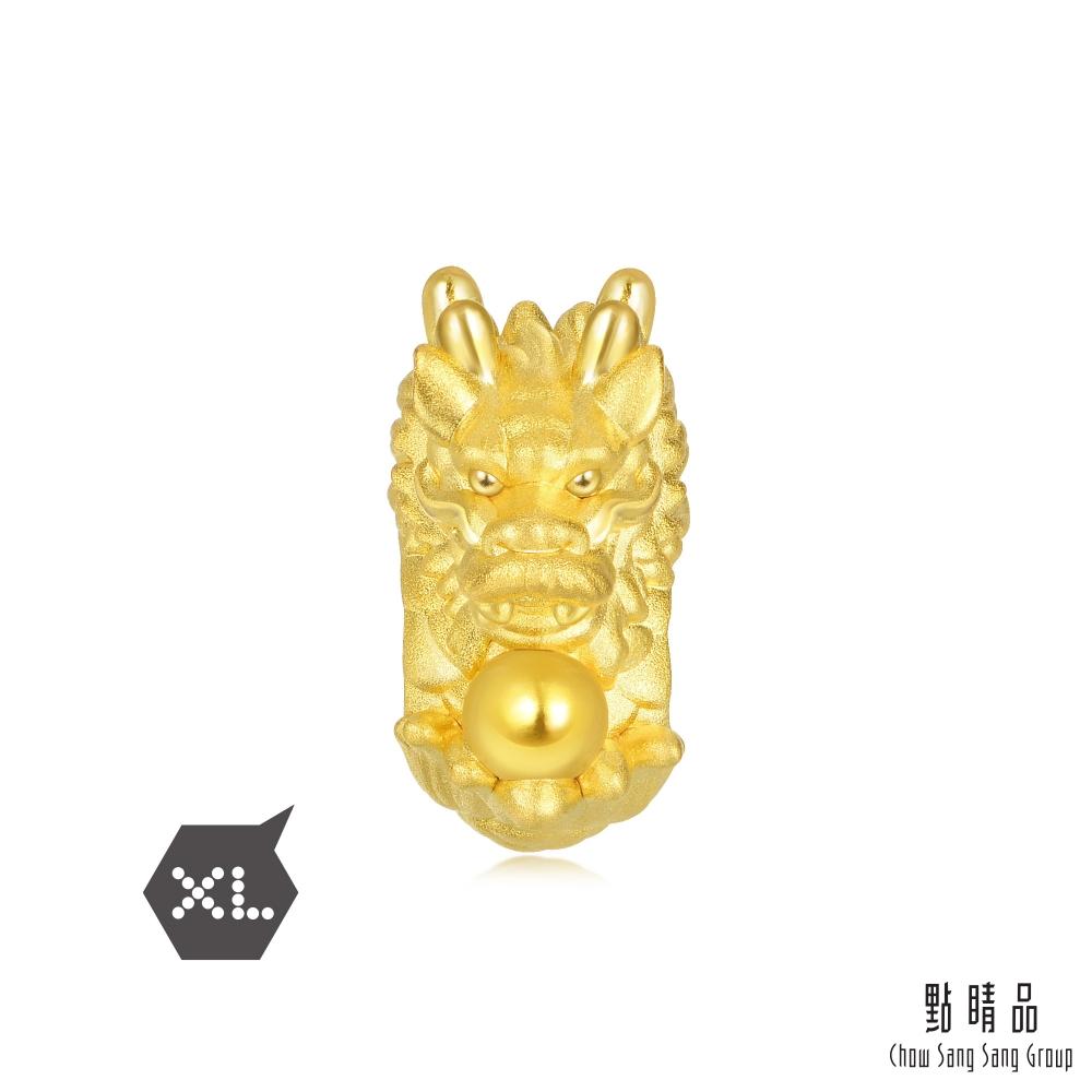(送5%超贈點)點睛品 999純金 Charme 龍吐珠 黃金串珠
