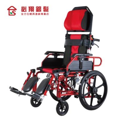 必翔銀髮 高背躺式手動輪椅(未滅菌)